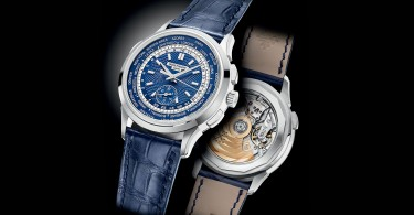 PATEK_PHILIPPE_WORLD_TIME_5390G