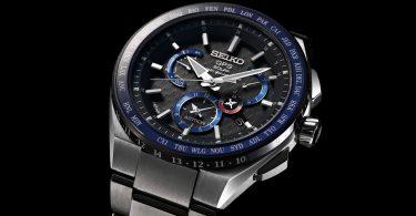 SEIKO Astron GPS Solar HondaJet Limited Edition